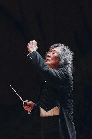 指揮者・小林研一郎が第77回 恩賜賞・日本芸術院賞を受賞