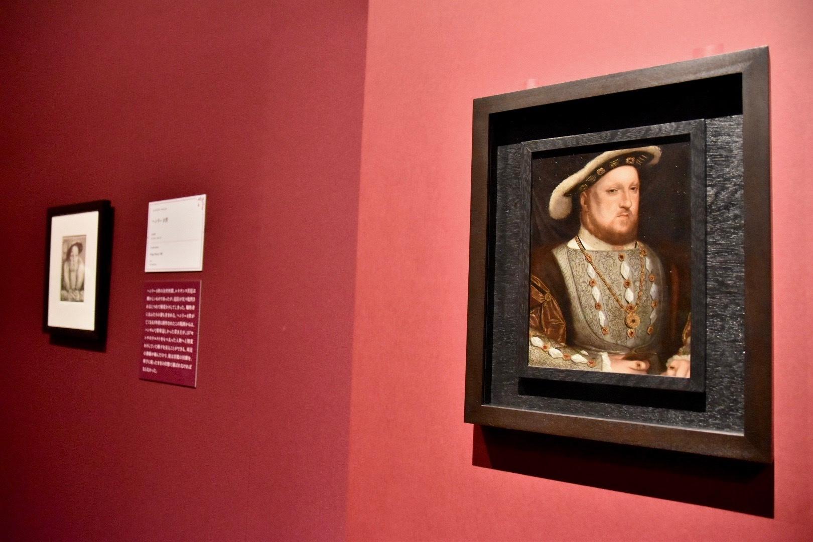 作者不詳(ハンス・ホルバイン[子]の原作に基づく)《ヘンリー8世》17世紀か(原作:1536年)