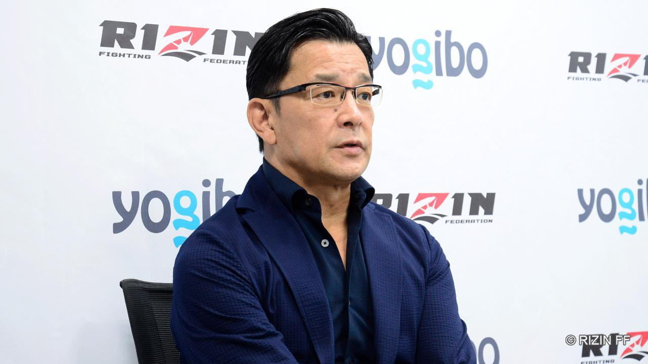 『Yogibo presents RIZIN.29』の延期を発表する榊原信行CEO