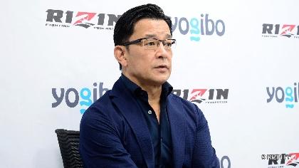 『Yogibo presents RIZIN.29』が6/27に延期―― 出場選手はそのままスライド