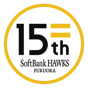 ソフトバンクホークス誕生15周年記念ロゴマーク