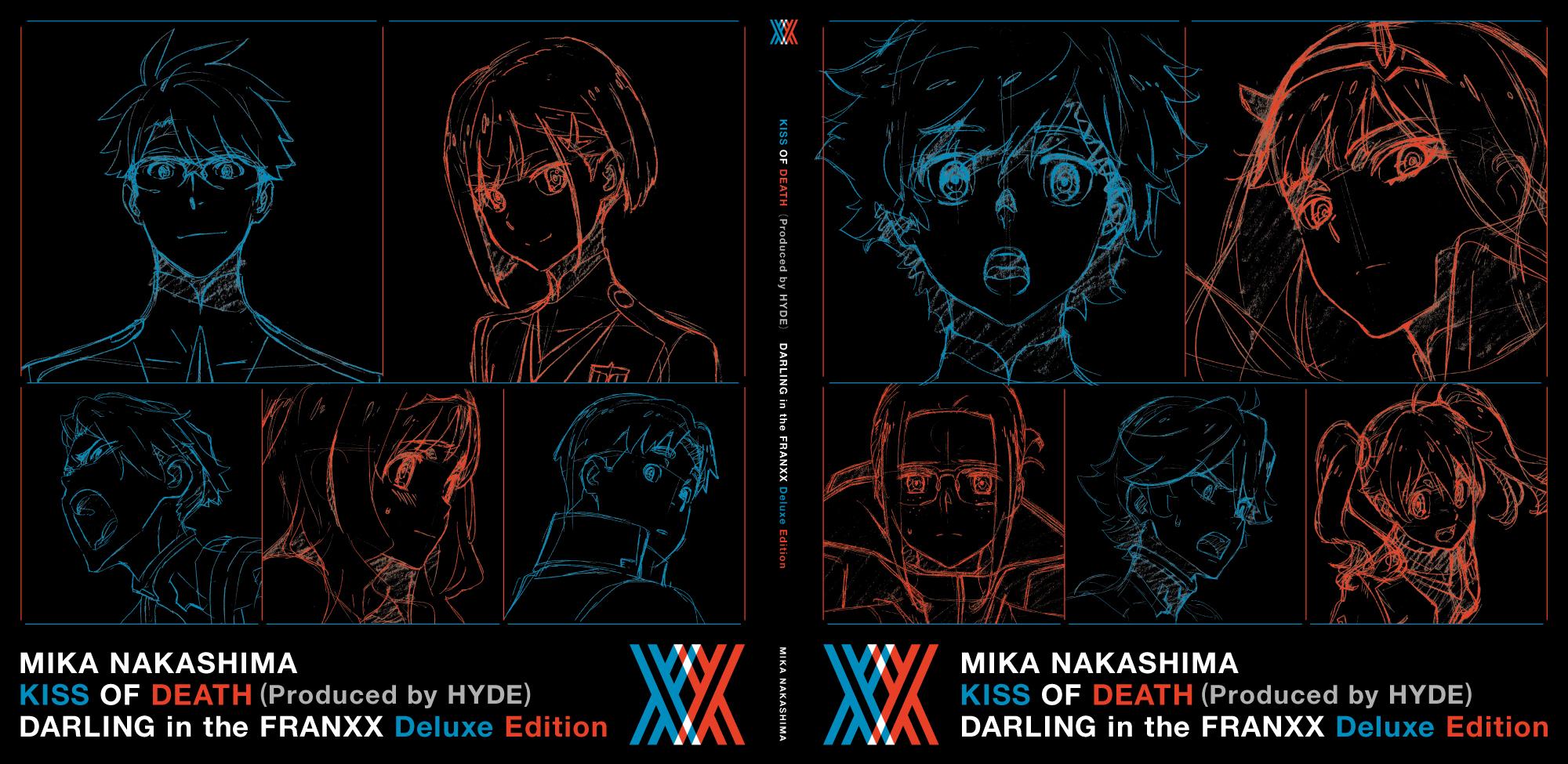 ダーリン・イン・ザ・フランキスDeluxe Edition
