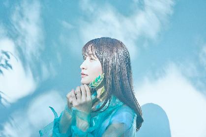 中島愛ニューアルバム『green diary』全曲クロスフェード映像をYouTubeで公開