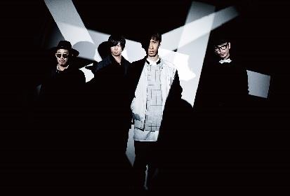 UNCHAIN 結成20周年記念コラボアルバムに鬼束ちひろ、BRADIO、大石昌良