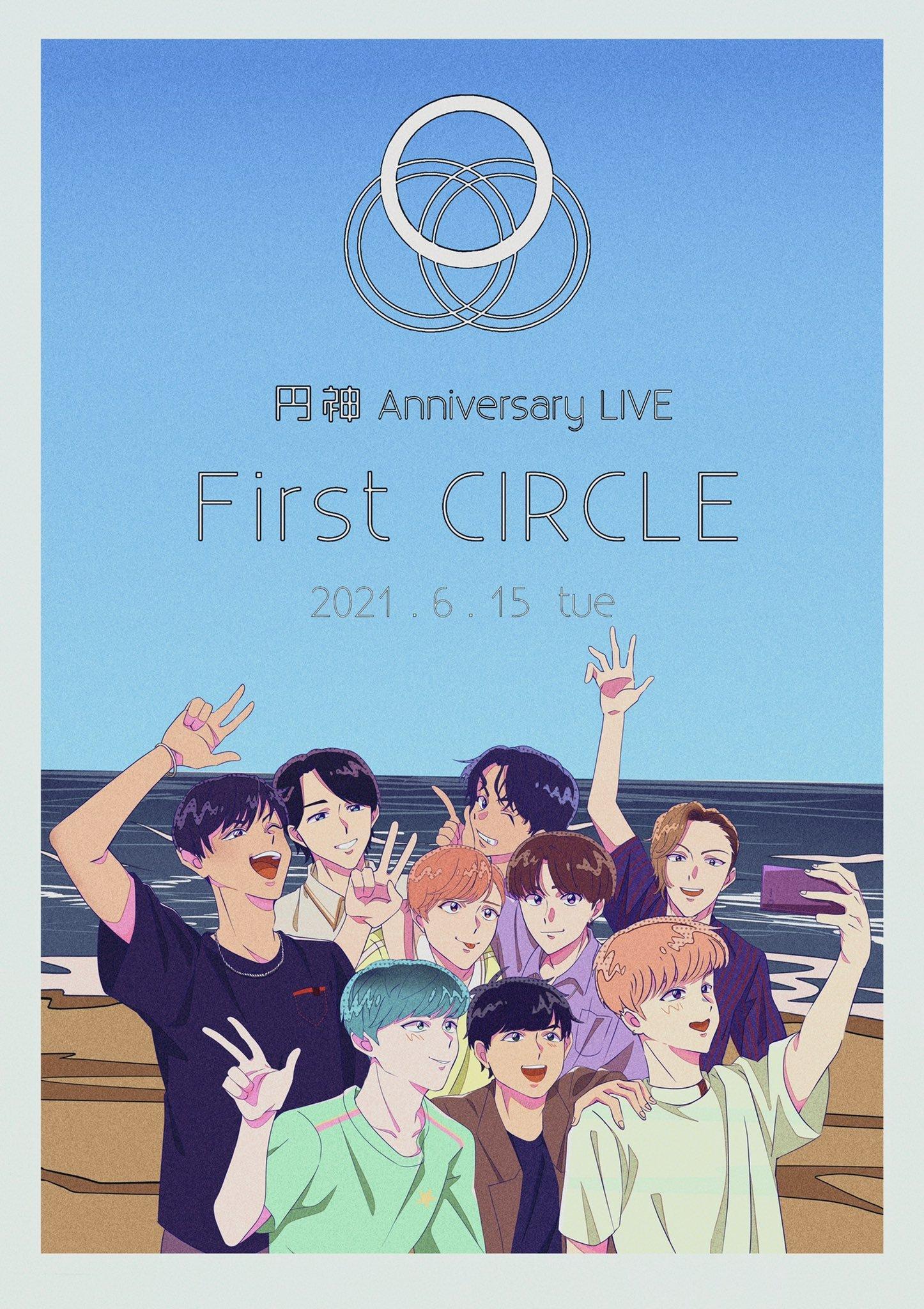 円神 『円神 Anniversary LIVE ~First CIRCLE~』
