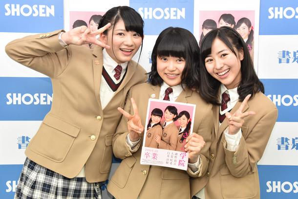 左から磯野莉音、大賀咲希、白井沙樹。