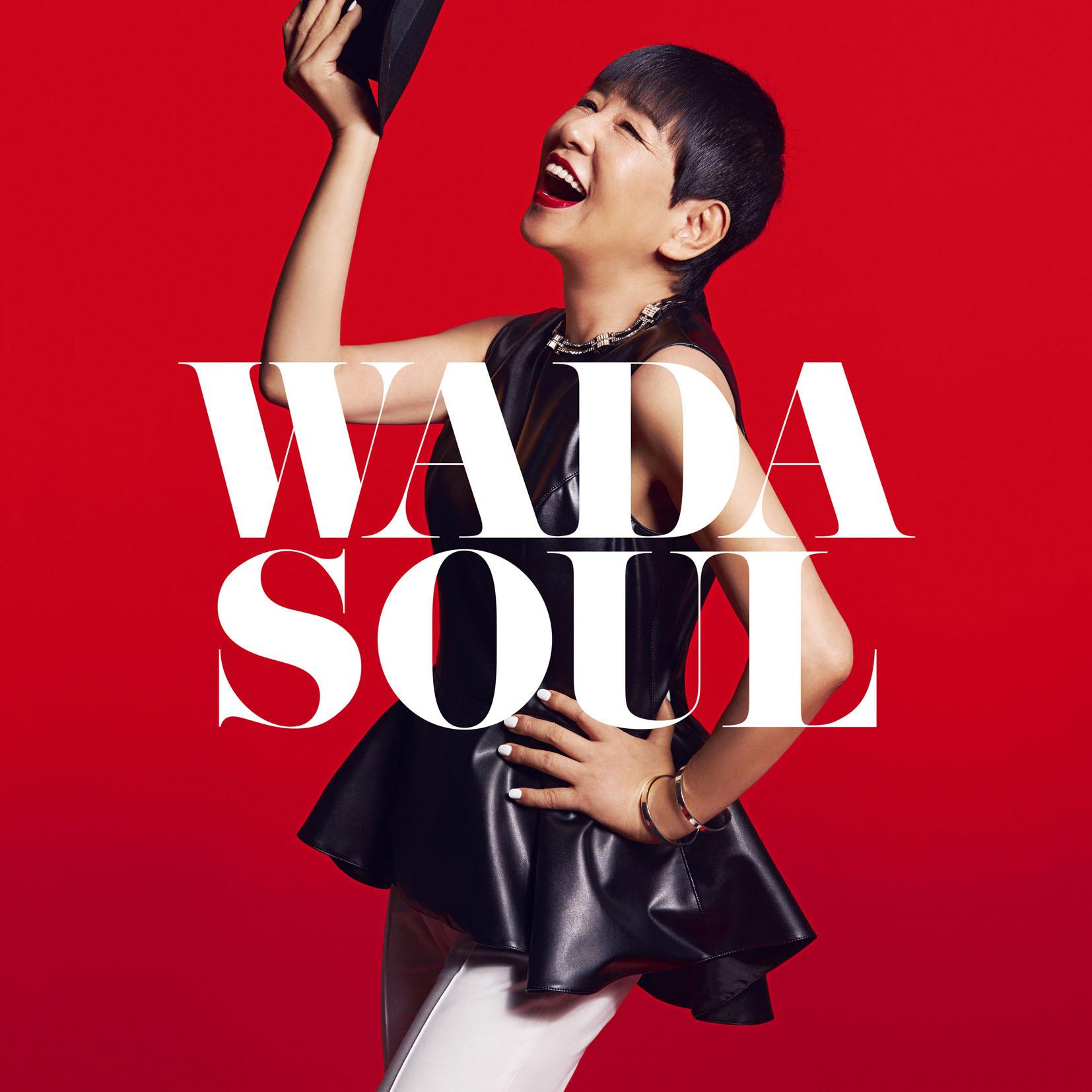 和田アキ子『WADASOUL』