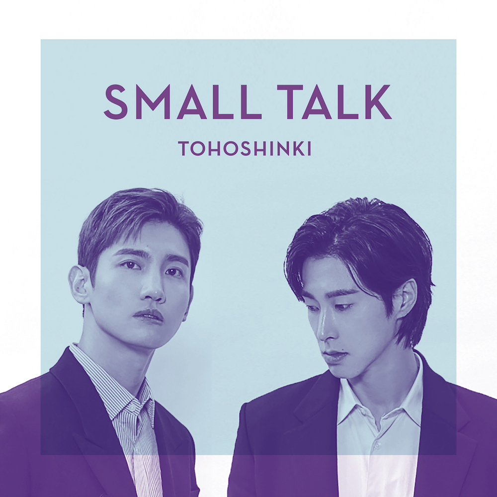 東方神起「Small Talk」
