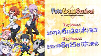 OVA「Fate/Grand Carnival」発売決定