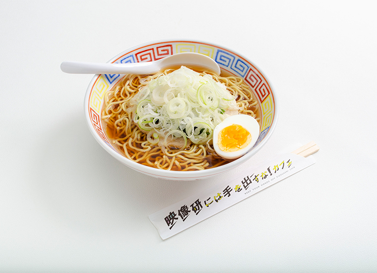 浅草氏のネギラーメン