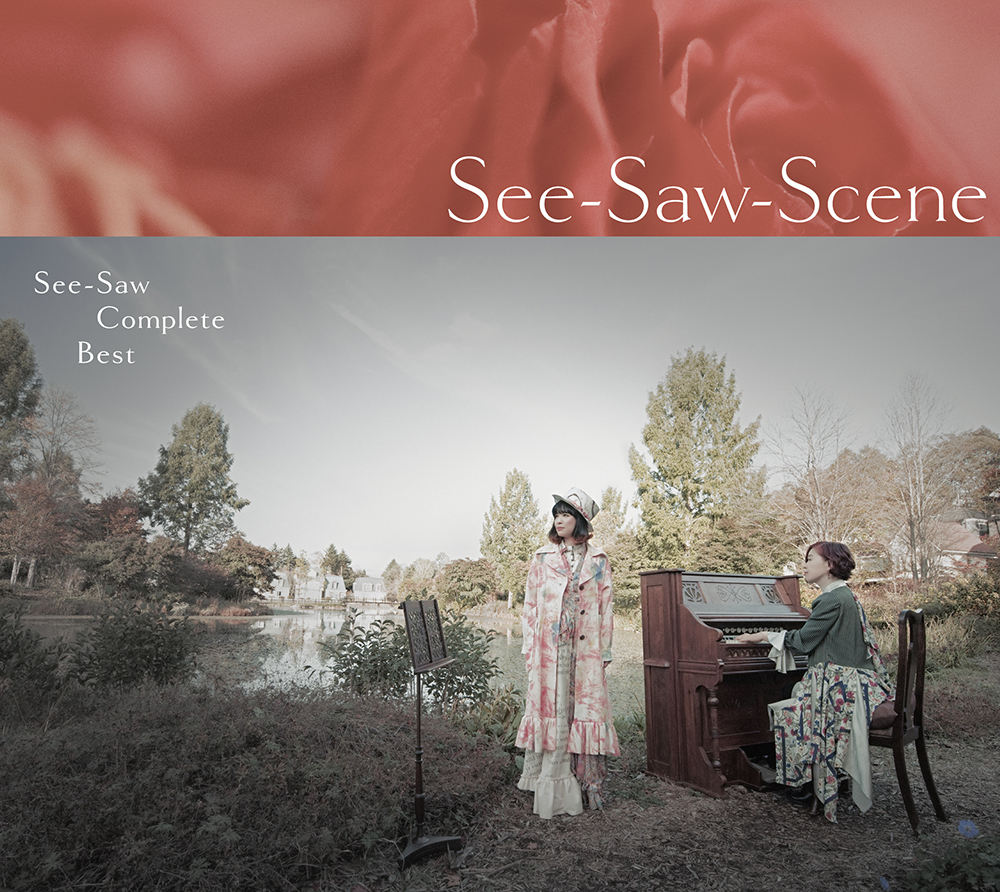 See-Saw Complete Best 『See-Saw-Scene』ジャケット