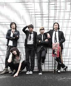 ドレスコーズ 『JOIN ALIVE』でのバンドメンバーにウエノコウジ、KING BROTHERSら参加