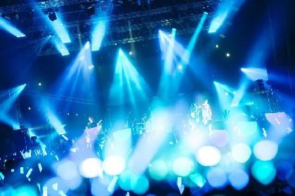 Eve×Sou 格別な化学反応を見せたツーマンライブ『蒼』Zepp DiverCity公演をレポート