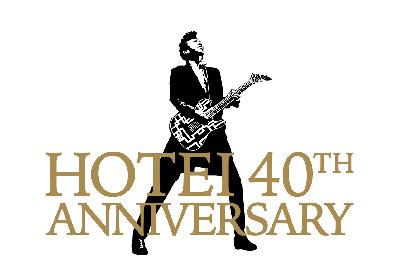 布袋寅泰 40周年特設サイトで2009年の『GUITARHYTHM V TOUR』ライブ映像公開