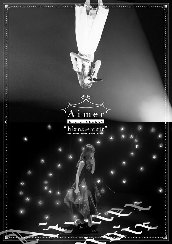 "『Aimer Live in 武道館 ""blanc et noir""』通常盤(Blu-ray)"