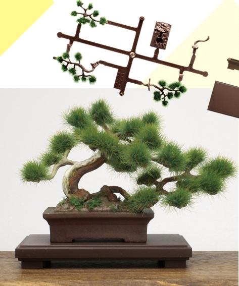 盆栽プラモデル「ザ・盆栽」 日本の伝統文化のひとつである盆栽を1/12スケールで再現したプラモデルキット。 完成したキットはハサミで剪定し、 好みの盆栽に仕上げることができる本格派です。