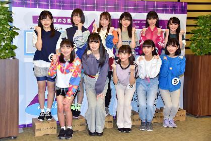 乃木坂46の4期生「ロミジュリ」の役争う緊張の初舞台「3人のプリンシパル」開幕