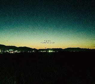 石毛輝、Ishige Akira名義の4thアルバムをクリスマスイブより限定発売