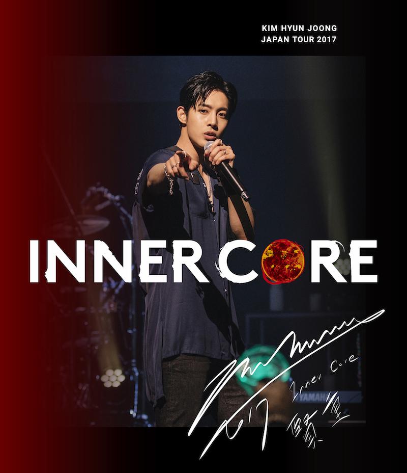 """キム・ヒョンジュン『KIM HYUN JOONG JAPAN TOUR 2017 """"INNER CORE""""』ブルーレイ通常盤"""