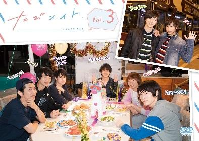 植田圭輔&和田雅成&白柏寿大が登壇する、TV番組「たびメイト」DVD第3巻発売記念イベントが開催