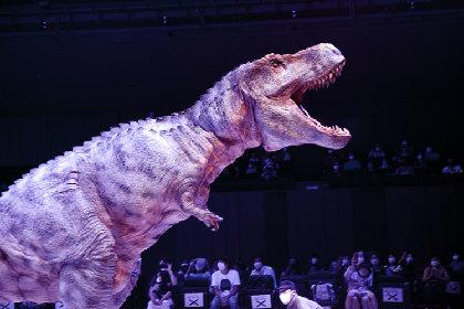 迫力ある恐竜が会場を動き回る! 大人も子供も楽しめる『DINO-A-LIVE 不思議な恐竜博物館 in TACHIKAWA』体験レポート