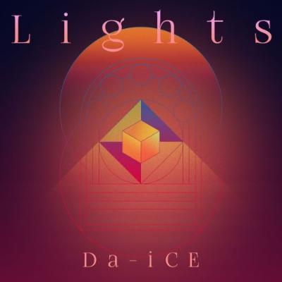 「Lights」