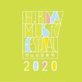 『日比谷音楽祭 2020』ドリカム、武部聡志、KREVA、MIYAVIら 第一弾出演アーティストを発表
