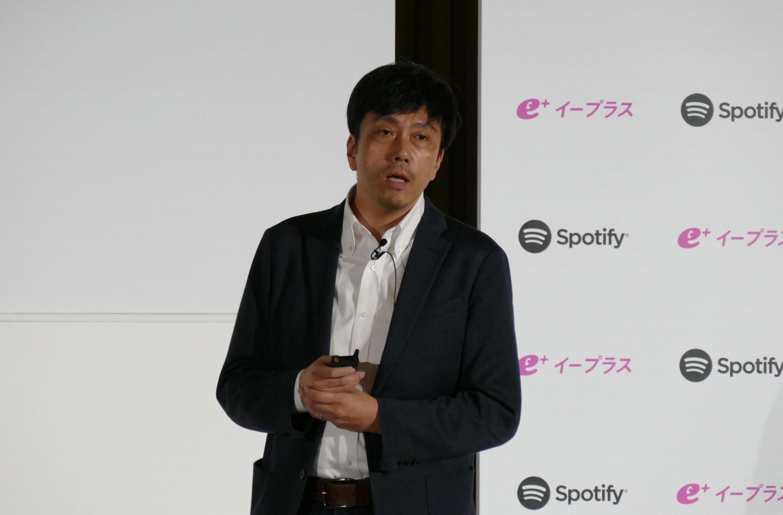 株式会社イープラス代表取締役社長倉見尚也氏