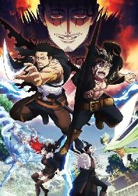 TVアニメ『ブラッククローバー』鈴木達央と小倉唯の出演が明らかに Snow ManによるOPテーマ「Grandeur」スペシャルアニメMVも解禁