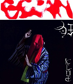 GEZAN、5thアルバム『狂(KLUE)』のリリース&東名阪ワンマンツアーの開催が決定