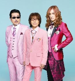 THE ALFEE デビュー45周年記念日前日にニッポン放送で特番放送、45年間に出会った45人とのエピソードを披露