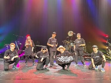 屋良朝幸とm.c.A・Tのユニット「The TOMOYUKI YARA & m.c.A・T」 『B I T T E R fnk 75%』東京公演が終了し、大阪公演に向けてヒートアップ