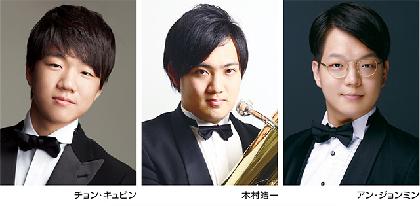 第14回 東京音楽コンクール 優勝者&最高位入賞者コンサート