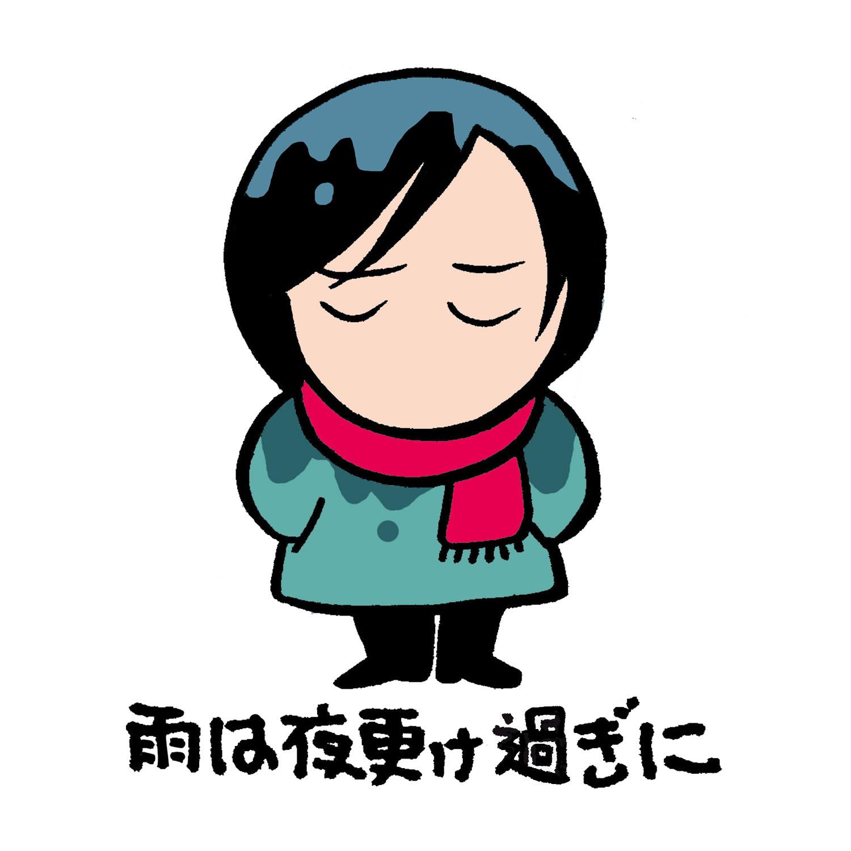 山下達郎 タツローくんLINEスタンプ