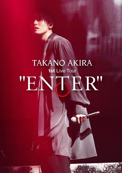 "『高野洸 1st Live Tour ""ENTER""』DVD(通常盤)"