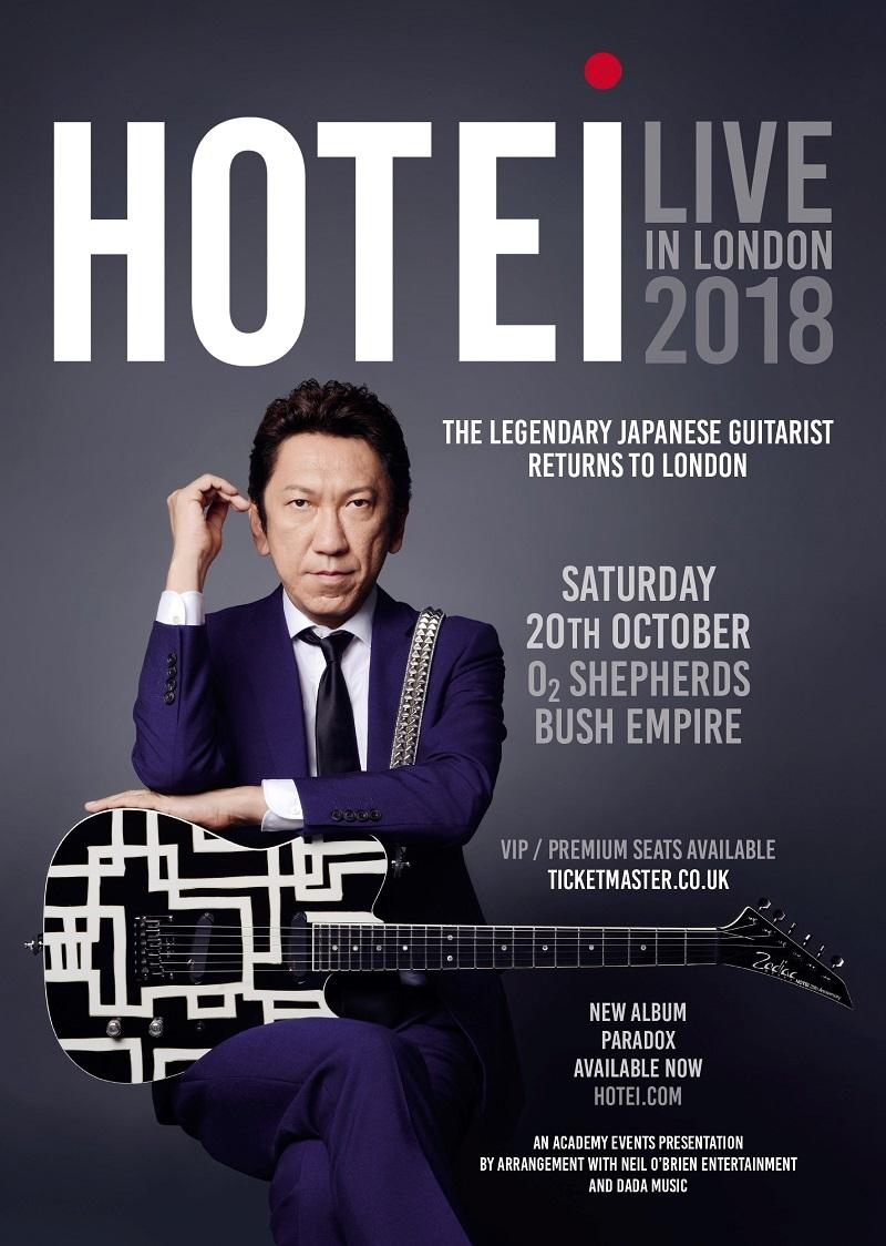 HOTEILIVEINLONDON2018