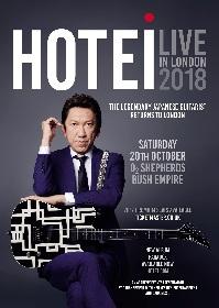 布袋寅泰 2018月10月に3年ぶりロンドン公演をO2 Shepherd's Bush Empireで開催