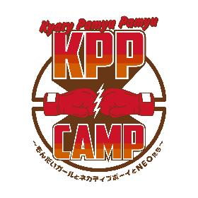 きゃりー主催対バンイベント『KPP CAMP』に平井堅、CHAIの出演が決定