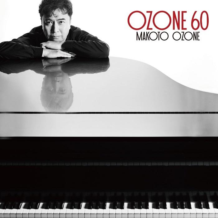 『OZONE 60』