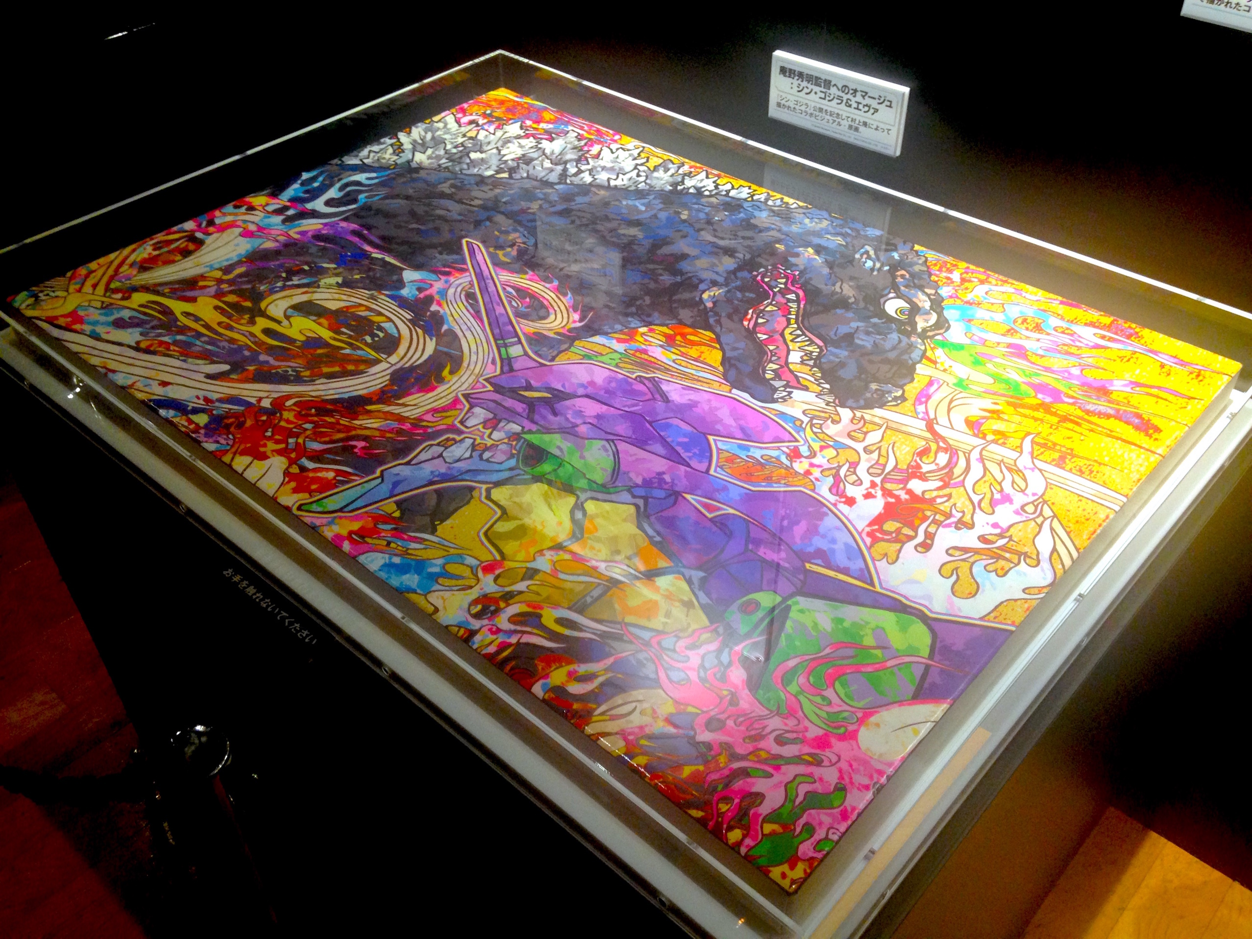 博覧会でも展示されていた村上隆による『ゴジラ対エヴァンゲリオン』ビジュアル (C)girls Artalk