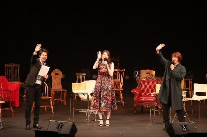 3日間だけの貴重なトーク・ライブ『precious moment』開幕! 初日は朝夏まなと&浦井健治が登場