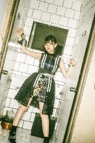 鬼頭明里、2ndシングル「Desire Again」リリース!記念スペシャル・インタビューやオリジナルプレイリストも公開