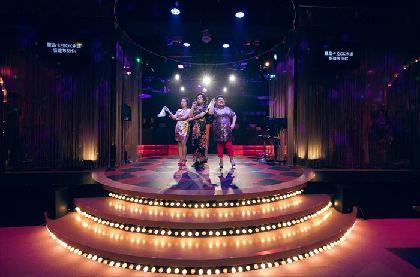 日本初上陸!  台湾の劇団によるオリジナルミュージカル『最後の夜』を3月に上演