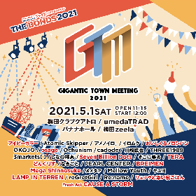 梅田サーキットイベント『GIGANTIC TOWN MEETING 2021』追加でMega Shinnosuke、LAMP IN TERREN、どんぐりずら11組