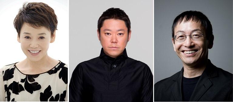 『One Green Bottle』日本語吹き替えキャスト。(左から)大竹しのぶ、阿部サダヲ、野田秀樹