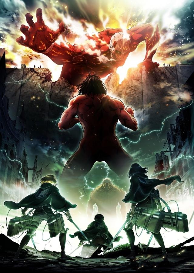 TVアニメ『進撃の巨人』2期が2017年春に放送決定