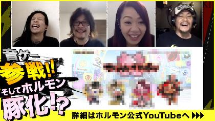 マキシマム ザ ホルモン、リズムゲームアプリ『SHOW BY ROCK!! Fes A Live』に参戦 ゲームキャラクター化&楽曲のプレイが可能に
