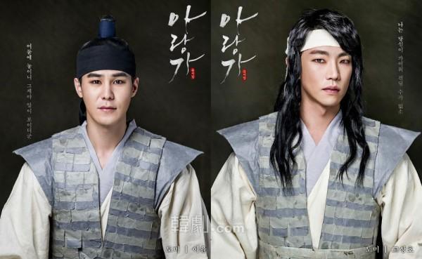 ドミ役のイ・ユル(左)とコ・サンホ
