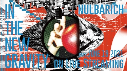 Nulbarich、6/13開催『Nulbarich ONE MAN LIVE -IN THE NEW GRAVITY』配信決定
