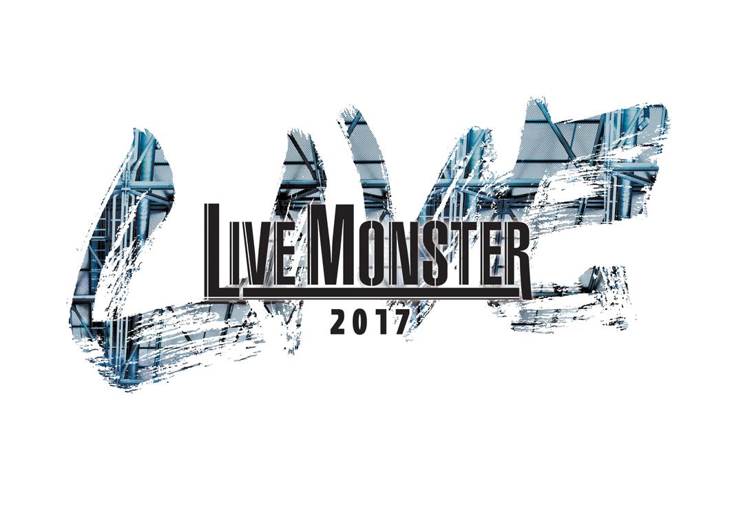 『LIVE MONSTER LIVE』